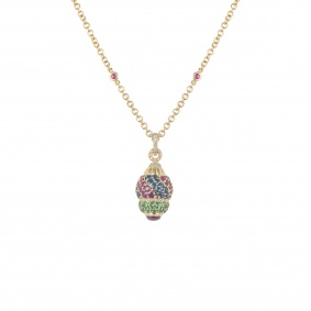 Yellow Gold Diamond, Ruby, Sapphire and Peridot Egg Pendant